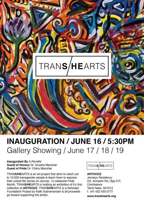 Inauguration_FINAL_June201716.jpg